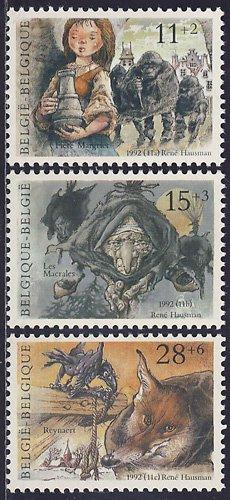 民話3種 ベルギー'92