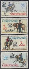 19世紀の郵便配達4種 チェコスロバキア'77