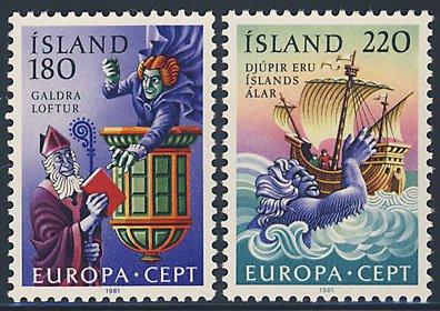 民話2種 アイスランド'81