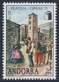 郵便配達 アンドラ'75