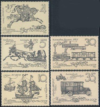 郵便配達の歴史