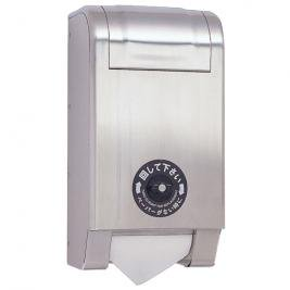 業務用トイレットぺーパーホルダー R5503(鍵付き/スペア2個収納)