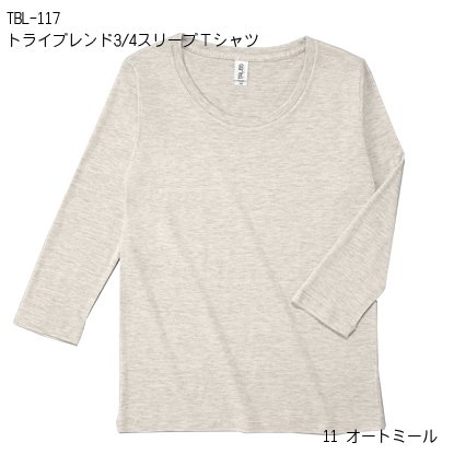 TBL-117トライブレンド3/4スリーブTシャツ
