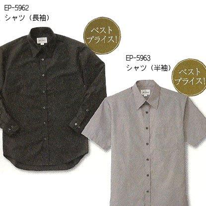 アルベEP-5963半袖シャツ