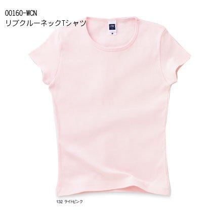 レディース00160-WCNリブクルーネックTシャツ