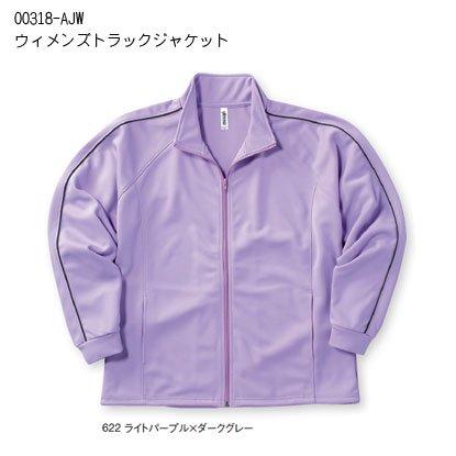 00318-AJW_ウィメンズトラックジャケット
