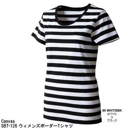 SBT-126ウィメンズボーダーTシャツ