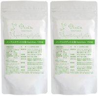 【2袋】メンタルボディの太陽Nutrition ビタミンD&E 大容量【120粒】