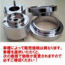 4WDダカール製ソーサー(40mm厚)