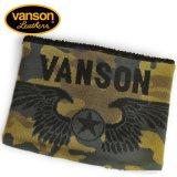 VANSON / バンソン フライングスターエンブレム アクリルジャガードリバーシブルネックウォーマー NVNW-601  在庫限り セール  SALE