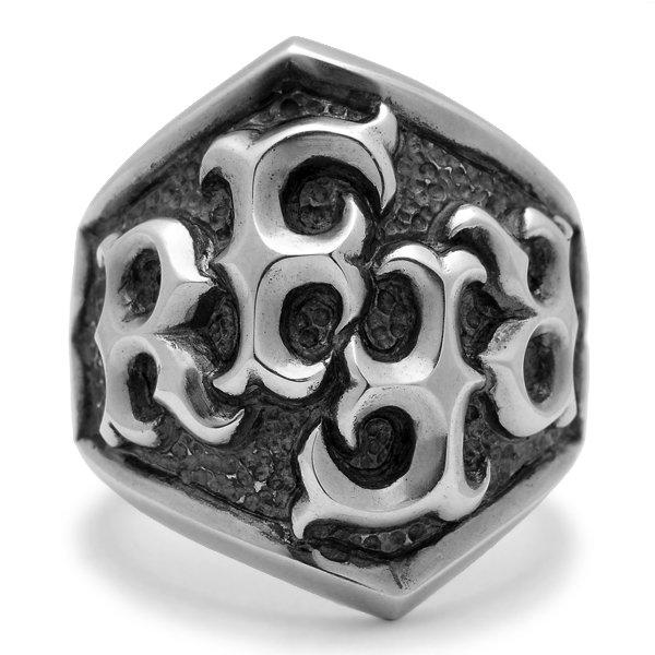 RFFR-1