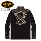新作 VANSON / バンソン ピストンスカル レーヨンオープン長袖シャツ NVSL-811
