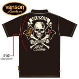 VANSON / バンソン クロスボーンスカル 天竺半袖ポロシャツ NVPS-901