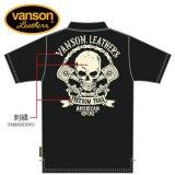 VANSON / バンソン ピストンクロス 天竺半袖ポロシャツ NVPS-902
