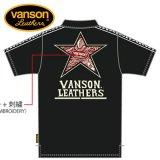新作先行予約 VANSON / バンソン ワンスター 天竺半袖ポロシャツ NVPS-903