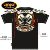 新作先行予約 VANSON / バンソン フレイムスカル 天竺半袖Tシャツ NVST-901