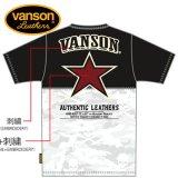 新作先行予約 VANSON / バンソン ワンスター 天竺半袖Tシャツ NVST-903