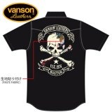新作先行予約 VANSON / バンソン クロスボーンスカル デニムシャツ NVSS-905