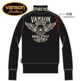 新作 VANSON / バンソン フライングスター ジャージ NVSZ-903