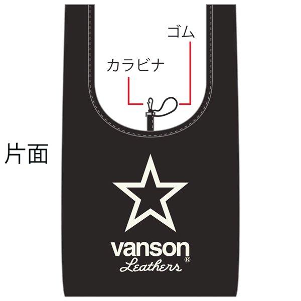 新作 VANSON / バンソン ワンスター リップストップ生地エコバッグ NVEB-2001
