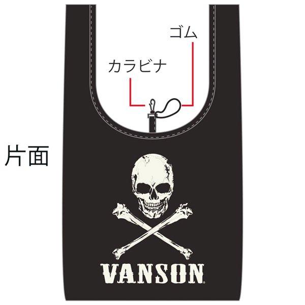 VANSON / バンソン クロスボーンスカル リップストップ生地エコバッグ NVEB-2002