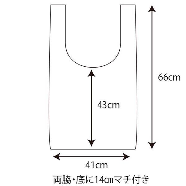 新作先行予約 VANSON / バンソン オーバルロゴ リップストップ生地エコバッグ NVEB-2003<img class='new_mark_img2' src='https://img.shop-pro.jp/img/new/icons1.gif' style='border:none;display:inline;margin:0px;padding:0px;width:auto;' />