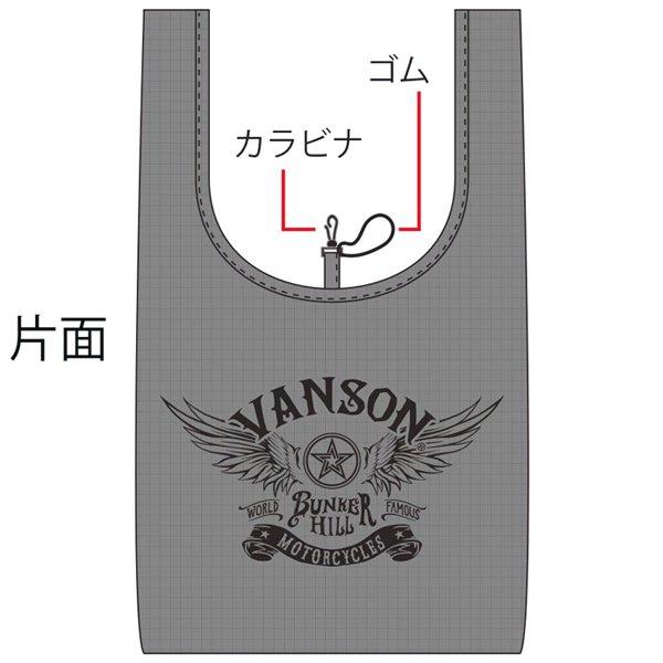 新作 VANSON / バンソン フライングスター リップストップ生地エコバッグ NVEB-2004