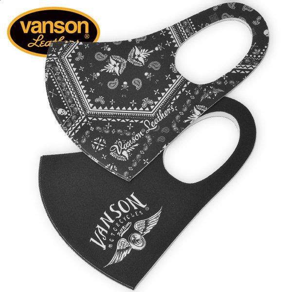 新作 VANSON / バンソン ポリウレタンマスク 2柄セット NVFG-2102