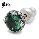 Ark silver accessories / アークシルバーアクセサリーズ ロイヤルクラウンピアス グリーンクォーツ ARKP-0029GQSV