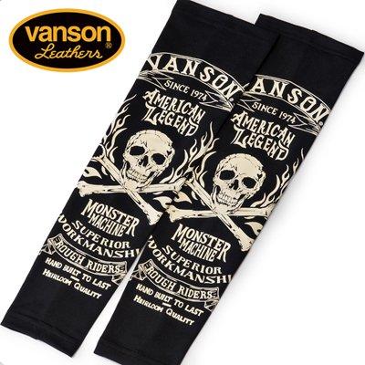 VANSON / バンソン