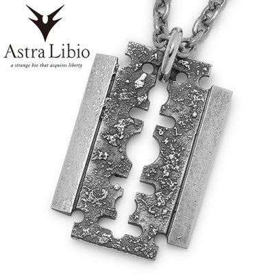 Astra Libio / アストラリバイオ