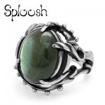 Sploosh / スプルーシュ R-6 リング スペクトロライト