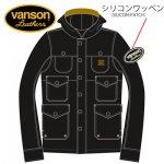 VANSON / バンソン メルトンマウンテンパーカー NVJK-508 在庫限り セール SALE