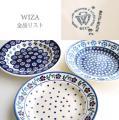 WIZA 全商品
