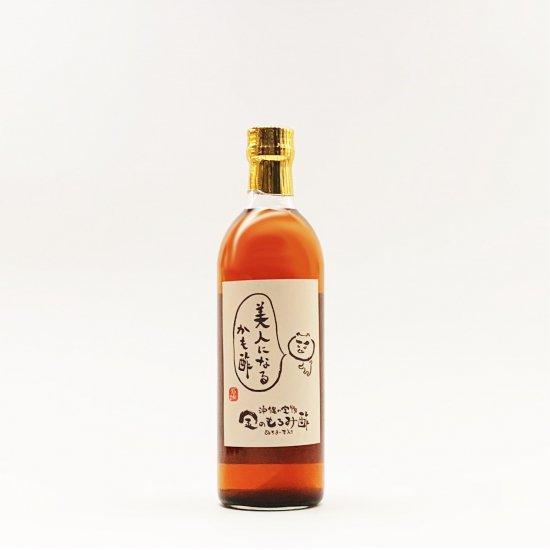 金のもろみ酢 500ml(美人になるかもボトル)