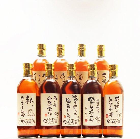 春のスペシャルセット!!8本+1本の超お買い得!!