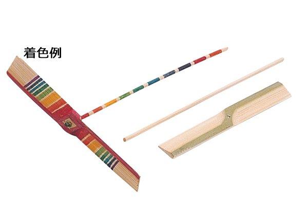 オリジナル竹とんぼ