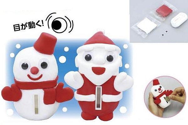 クリスマス貯金箱
