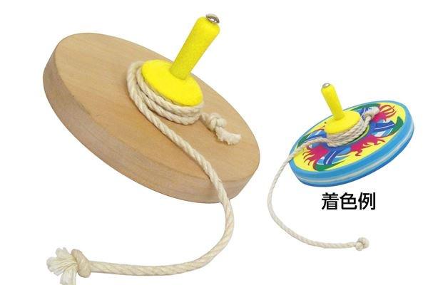 糸引きゴマ