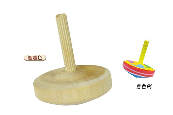 木製コマ作り