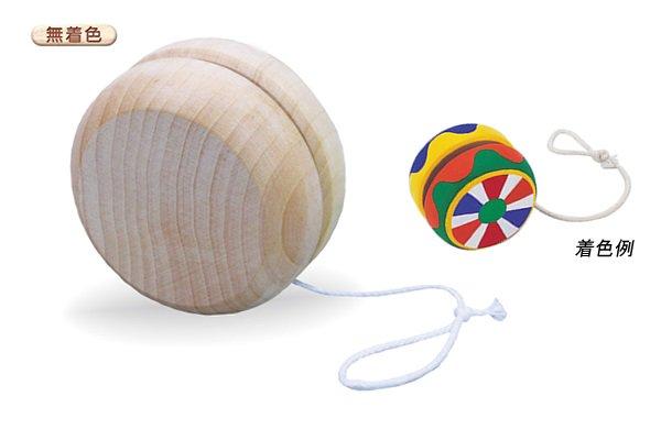 木製ヨーヨー作り