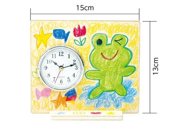 木の絵描き時計