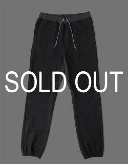 Fluffy Sweat Pants / C. Gray