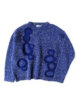 Caillois's Agate Knit