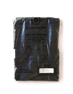 Basic Under Wear T-shirt (2pack) / TIBSS21-002