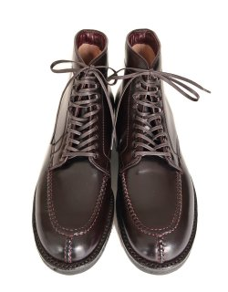 #4540H / #8 Cordovan Tanker Boots - Military Last