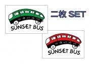 【SUNSET BUS】ステッカー
