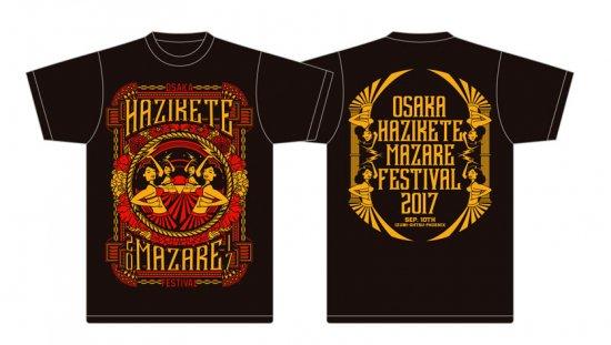 【HAZIKETEMAZARE 2017】オフィシャルTシャツD