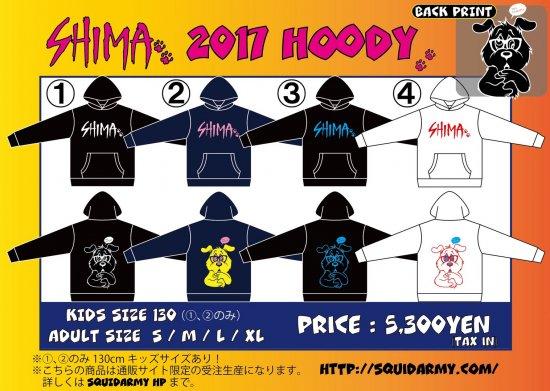 【SHIMA】2017 HOODY