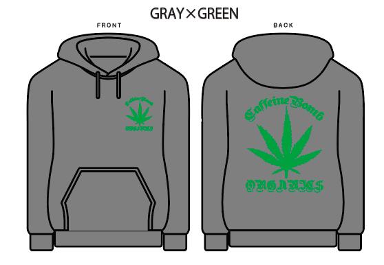 【CAFFEINE BOMB】Organics pull over hoodie【XXL専用】